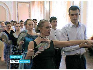 Настоящий бал прошел в Павловске
