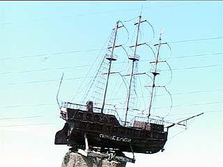 Неофициальные символы Воронежа: Кораблик