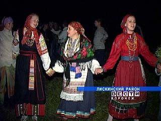 Ночь на Ивана Купалу лискинцы встретили по славянским традициям