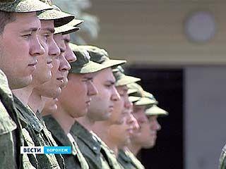 Новобранцы научной роты проходят курс молодого бойца