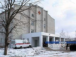 Новое отделение районной больницы открылось в Боброве