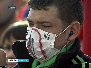 Новохоперский суд отказал в проведении референдума по добыче никеля