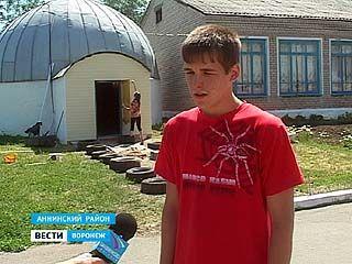 Новокурлакские школьники приступили к ремонту планетария