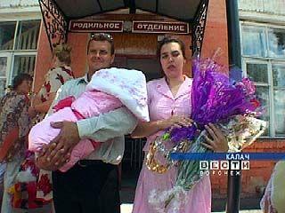 Новорожденные Калача получили свой первый документ