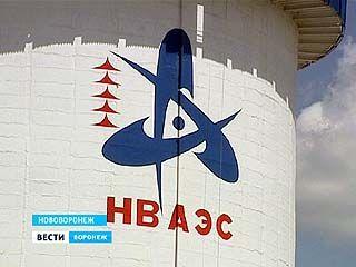 Нововоронежская атомная электростанция готовится принять Миссию ОСАРТ