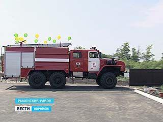Новую пожарную часть открыли в селе Ямное