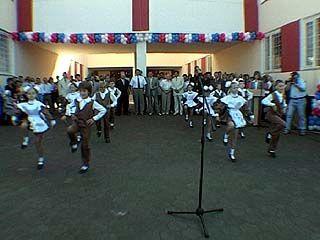 Новую школу открыли в Отрожке