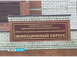 Новый инфекционный корпус детской областной клинической больницы ╧2 открыт