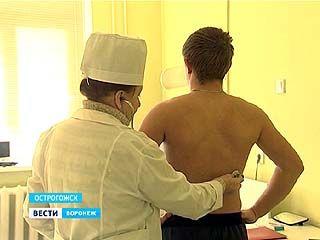 Новый очаг пневмонии - в Острогожске школа закрыта на карантин