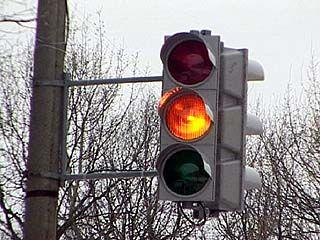 Новый светофор появился в Воронеже