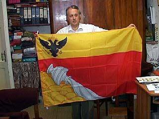Новый вариант флага Воронежа был представлен в мэрии