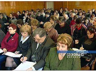 О защите прав потребителей пойдет речь в Управлении Роспотребнадзора