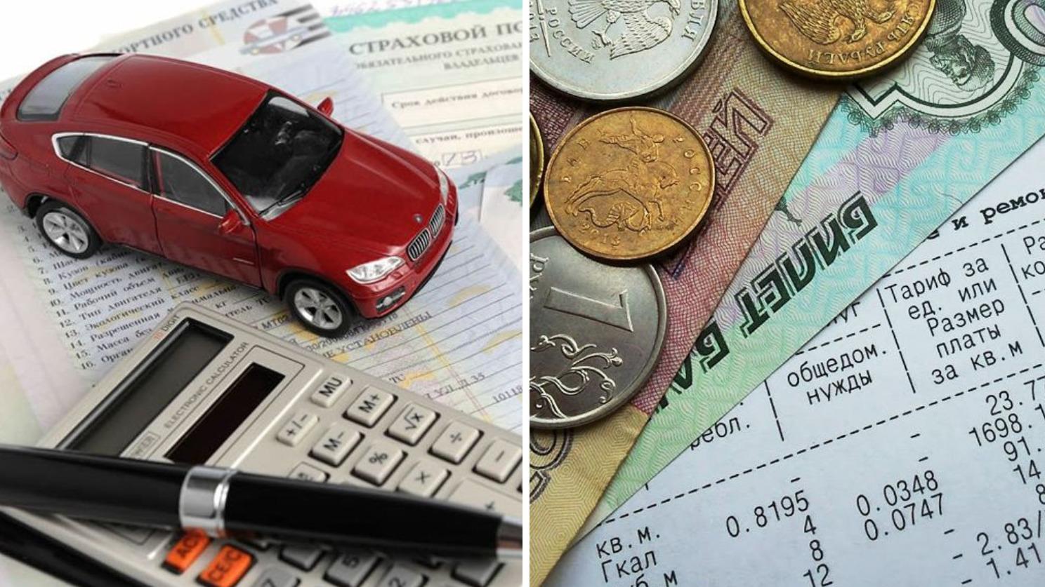 Новое ОСАГО и рост цен на ЖКХ. Что изменится в жизни россиян с 1 июля