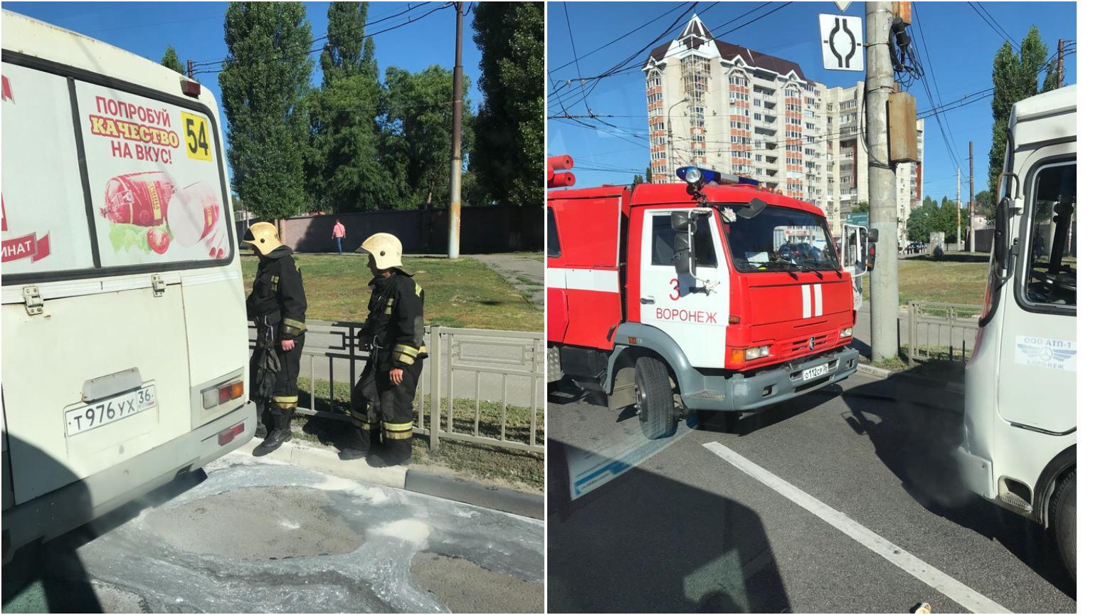 В Воронеже во время движения загорелась маршрутка