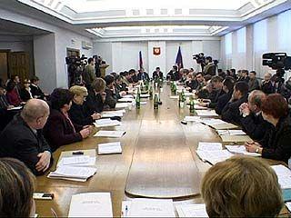 """ОАО """"Россельхозбанк"""" подвело итоги 2006 года"""