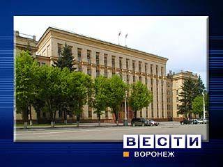 Обладминистрация ограничила расходы на денежное содержание чиновников