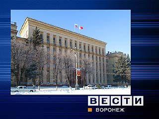 """Обладминистрация подпишет соглашение с """"Амтел-Фредештайн"""""""