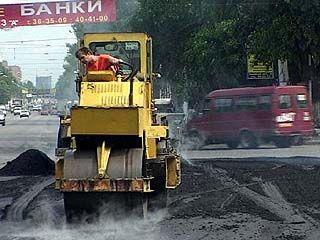 Область  поможет городу с ремонтом дорог
