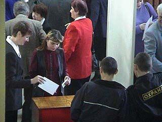 Область в голосовании не отстает от Воронежа