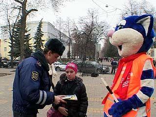 """Областная госавтоинспекция проводила акцию """"Внимание дети!"""""""