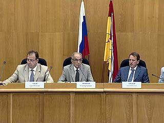 Областная общественная палата начала работу в новом составе