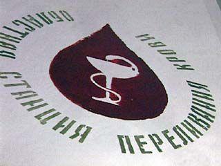Областная станция переливания крови будет полностью обновлена