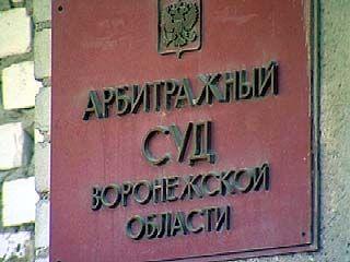 Областной арбитражный суд вынес решения по искам мэрии