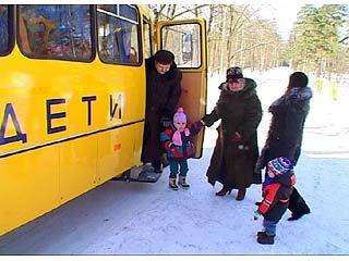 Областной Дом ребенка получил в подарок автобус