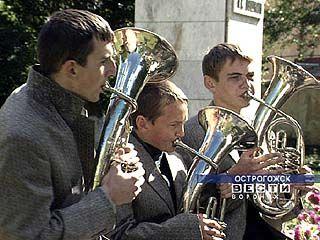 Областной смотр-конкурс прошел в Острогожске