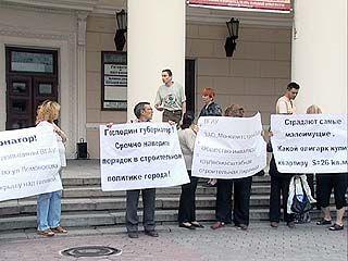 """Обманутые дольщики компании """"Монолитстрой"""" снова вышли на митинг"""