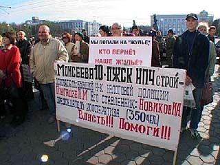 Обманутые дольщики провели митинг в центре Воронежа