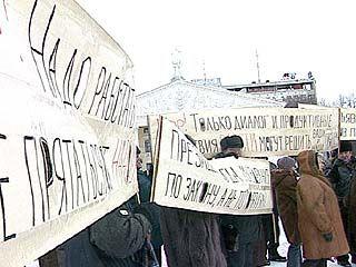 Обманутые дольщики вышли на центральную площадь Воронежа