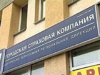 Общие долги ГСК составляют 250 миллионов рублей