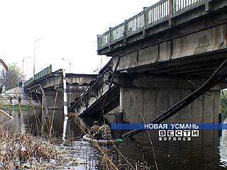 Обвалится ли вторая часть усманского моста?