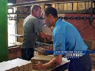 Объем производства в Воронежской области сократился на 13%