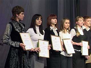 Одарённые дети получили стипендии от правительства Воронежского региона
