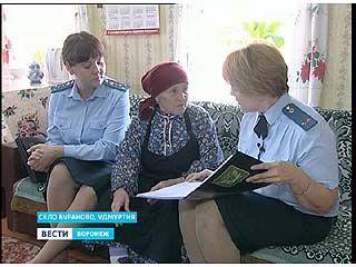 """Одна из """"Бурановских бабушек"""" в ближайшее время приедет в Воронеж"""