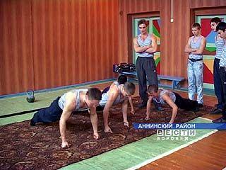 Одна из школ Аннинского района объявила себя территорией здорового образа жизни