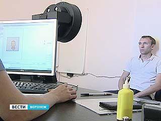 Оформить загранпаспорт в Воронеже можно будет в новом отделе ФМС