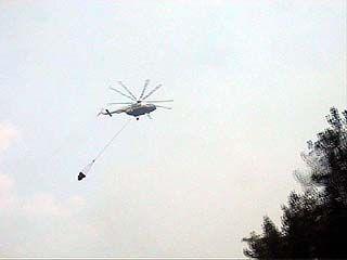 Огромную помощь пожарным оказывает спецавиация