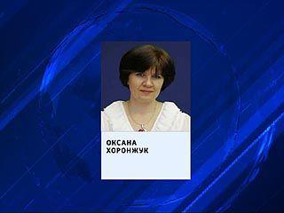 Оксана Хоронжук стала депутатом Государственной думы России