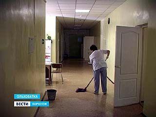 Ольховатскую ЦРБ закрыли на месяц из-за нарушений санитарных требований