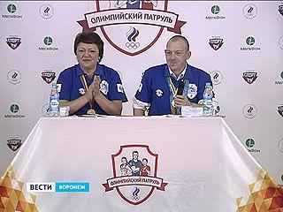 Олимпийский патруль отправился в школы Воронежа