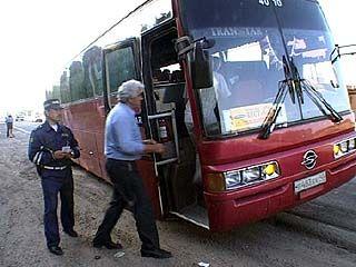 """Операция """"Междугородний автобус"""" проводится в области"""