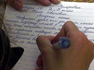 Определены победители конкурса сочинений среди учеников ведомственных школ