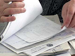 Органы соцзащиты назначают субсидии малообеспеченным семьям