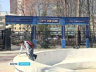"""Останется ли парк """"Орлёнок"""" после реконструкции общедоступным для воронежцев?"""