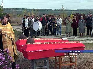 Останки 17 советских солдат перезахоронили в Богучаре
