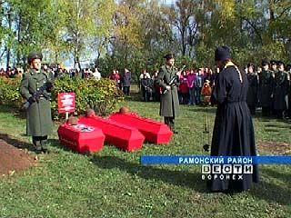 Останки 33 воинов перезахоронят в Рамонском районе