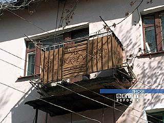 Оставит ли администрация лискинцам балконы?